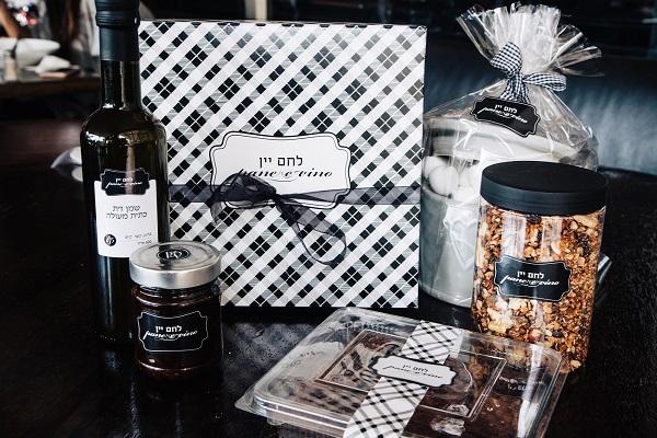מארז לחג לחם יין לראש השנה 2018
