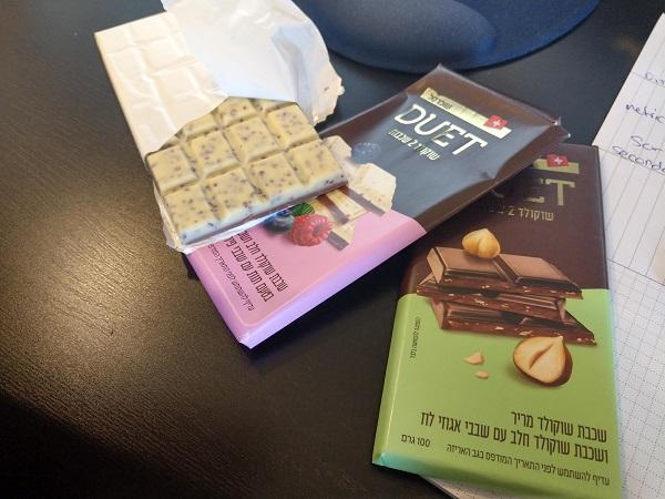 שוקולד דואט של שופרסל
