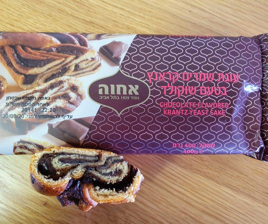 עוגת שמרים קראנץ שוקולד אחוה
