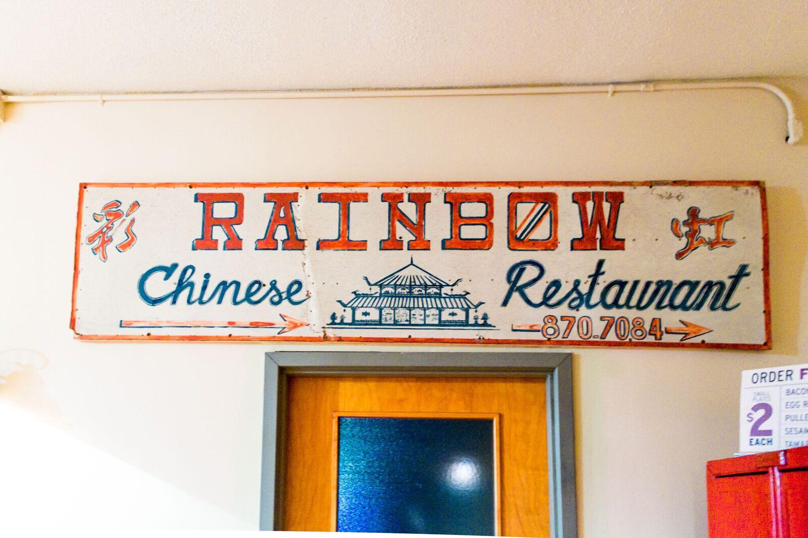 Rainbow Chinese Restaurant (Award winning restuarant)