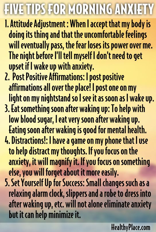five tips for morning anxiety