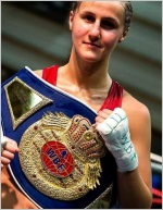 Segolene Lefebvre Wins the WBF Female Fight of the Year Honor