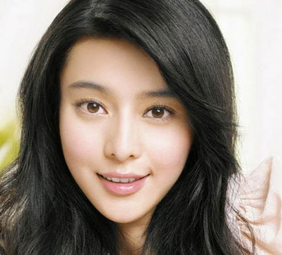 Close Up Picture Of Fan Bing Bing Face