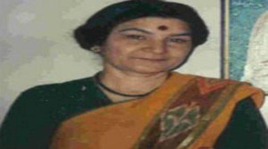 Darshan Ranganathan