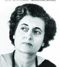 Indira Gandhi's Biography by Nayantara Sahgal