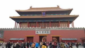 Forbidden kingdom, China