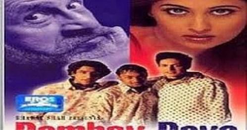 Bombay Boys