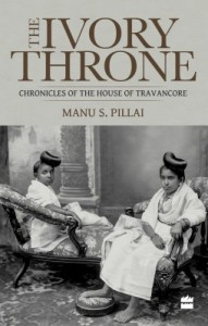 the-ivory-throne-chronicles-of-the-house-of-travancore-400x400-imaed6yzruvheymr
