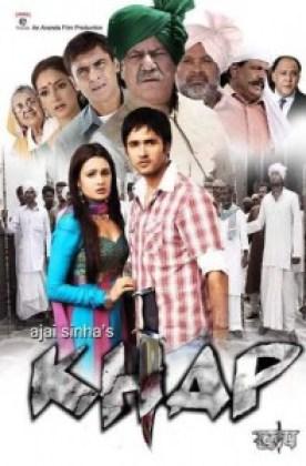 Khap_film
