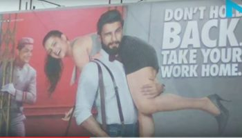 ads promoting patriarchy