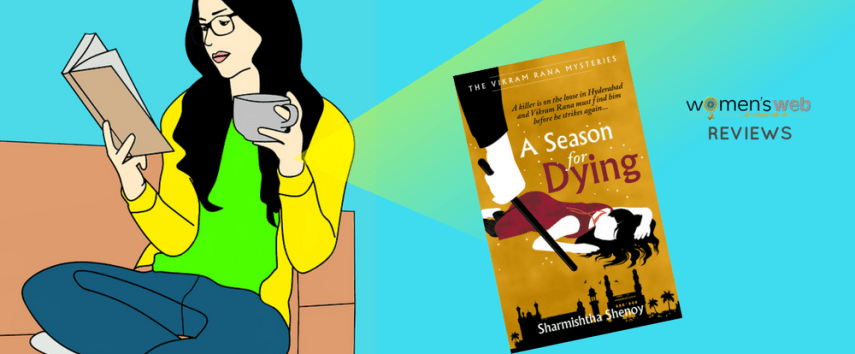 a-season-for-dying