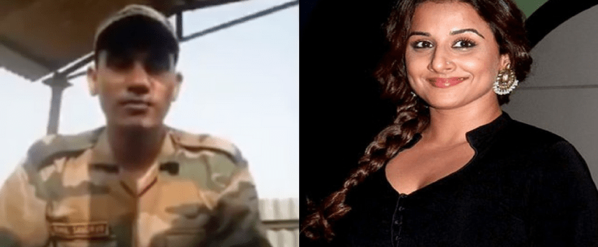 army jawan shamed Vidya Balan