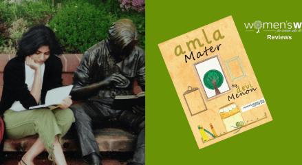 Amla Mater