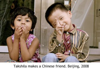 takshila_and_friend_title1.jpg