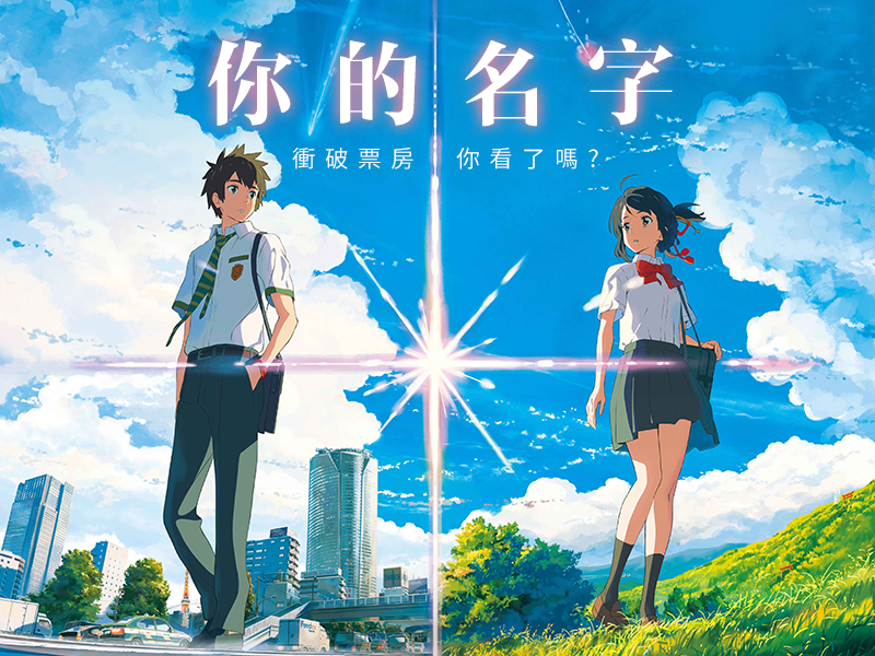 1107_yourname