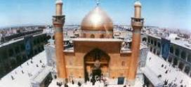 Watch Live Shrine Imam Ali (SA) from Najaf
