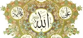 List of Panjtan Paak and Aimmat Taherin