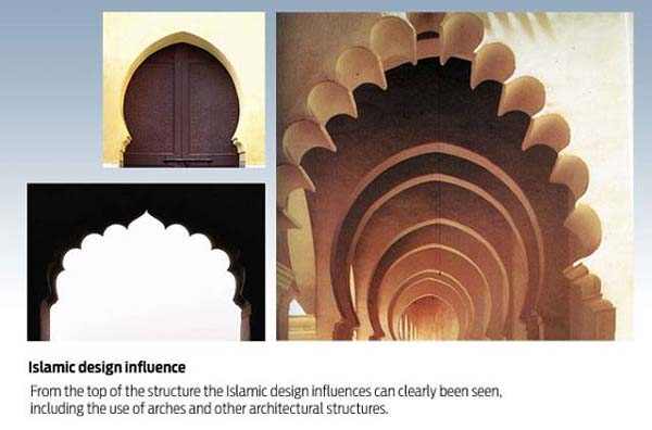 burj islamic design influence