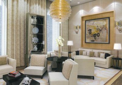 Antilla - Modern Lounge