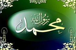 Mohammed Rasulullah saw