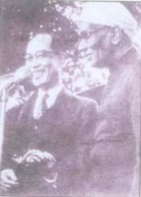 Raman with Hideki Yukawa