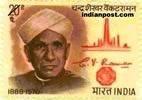 Stamp in memory of CV Raman