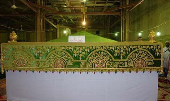 Gilaf for Hazrat Ali AS