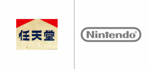 Nintendo logo old vs new