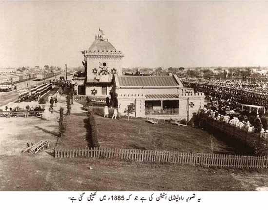 Station, Rawalpindi (Photo of 1885)