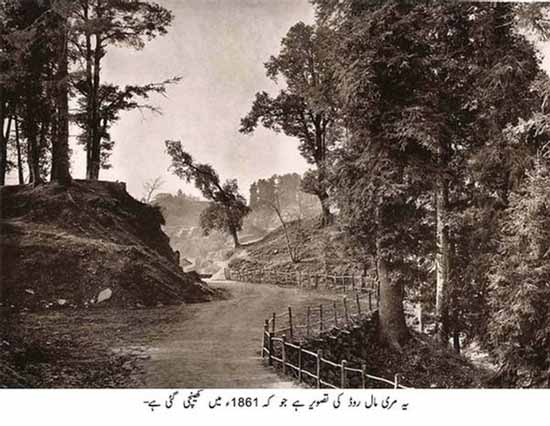 Mari Mall Road (Photo of 1861)