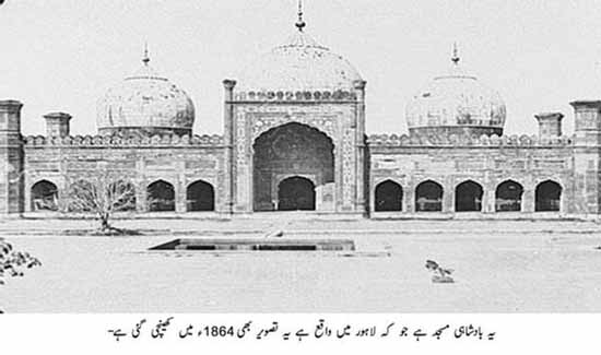 Badshahi Mosque (Emperor's Mosque), Lahore (Photo of 1864)