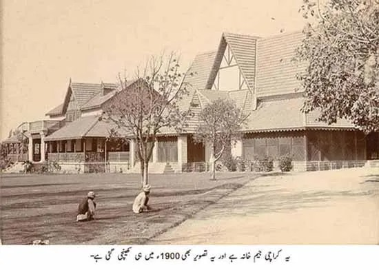 Karachi Gymkhana, Karachi (Photo of 1900)