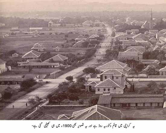Victoria Road, Karachi (Photo of 1900)