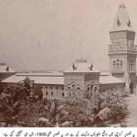 Emperior Market, Karachi (Photo of 1900)