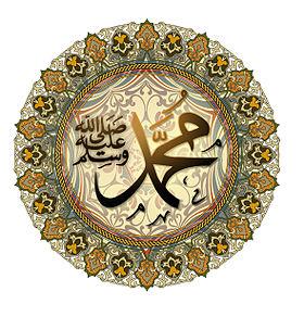 Prophet Mohammed SAW