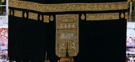 Kiswah – Significants of Kaaba cover