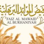 Faizul Mawaid al Burhaniyah