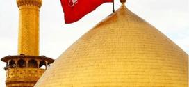 Imam Husain AS Chehlum Waaz Venues of Dawoodi Bohra's Dai-ul-Mutlaq