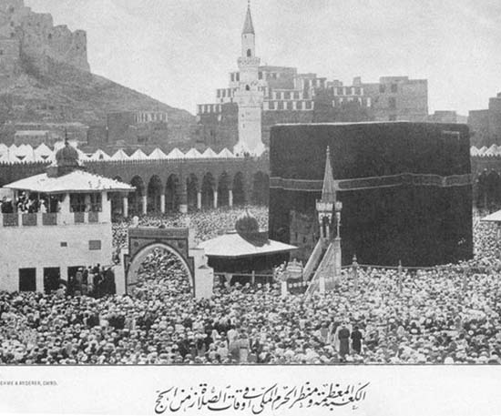 Old Photos of Mecca 04