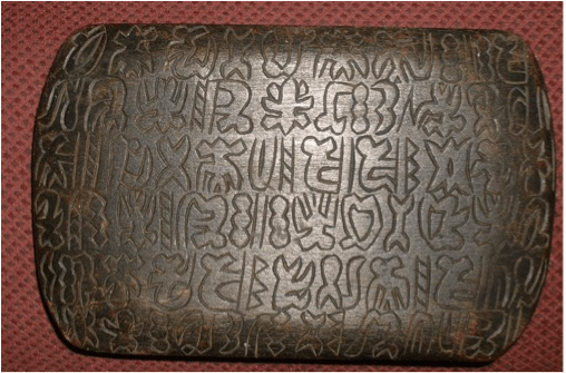 The Mysterious 'Rongorongo' – The Key to Future Cryptography Penarc