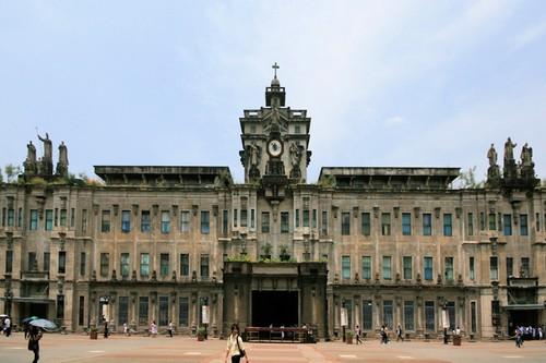 Main Building, University of Santo Tomas