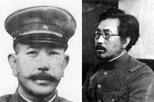 Shiro Ishii Notorious Doctors