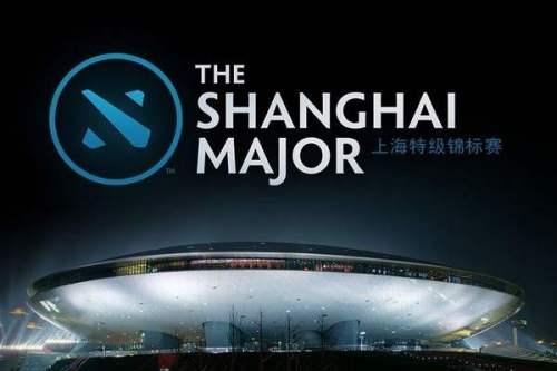 The Shanghai Major, 2016