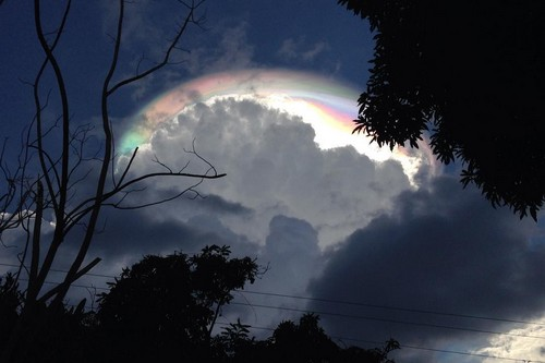 Mysterious Cloud Of Costa Rica