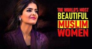 MOST BEAUTIFUL MUSLIM WOMEN