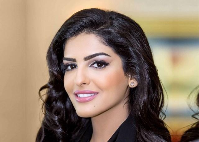 Saudi Princess Ameerah Al-Taweel Beautiful Royal Women