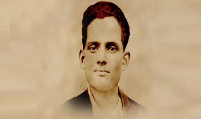 Jatindra Nath Das