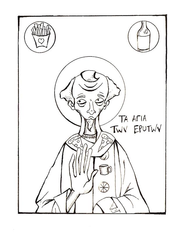 Patron Saint of Indigestion_wonderstrange