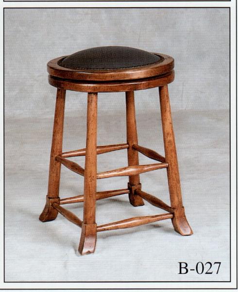 Tudor Backless Barstool