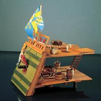 Corel Wasa Gun Deck